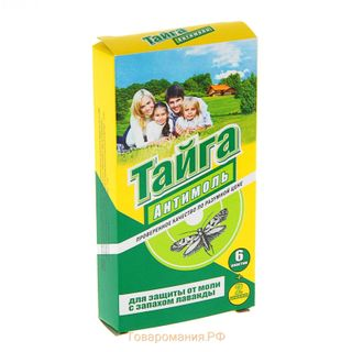 Taiga Antimol for protection from moths