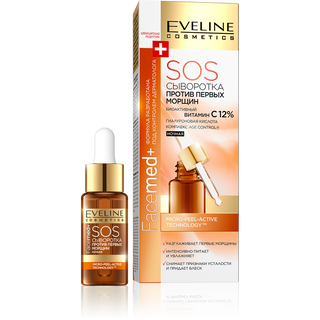 Serum against the first wrinkles sos series facemed+, Eveline, 18мл
