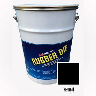 Liquid rubber for car PLASTI DIP