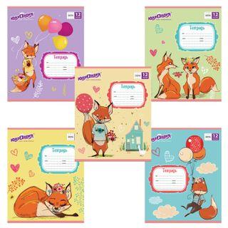 "Notebook 12 sheets UNLANDIA cage, cardboard cover, ""FOX"""