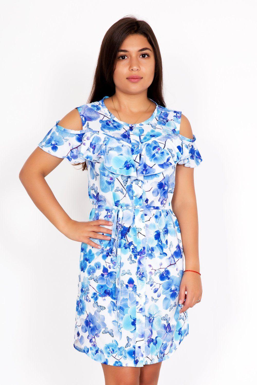 Lika Dress / Dress-Lika Dress / Robe Dream A Art. 5384