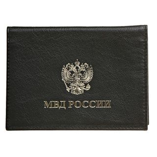 Cover Identity RELS MIA-Coos 0944 72