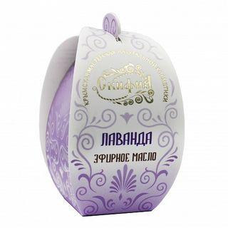 Scythia / Lavender Essential Oil, Premium Quality, 5 ml
