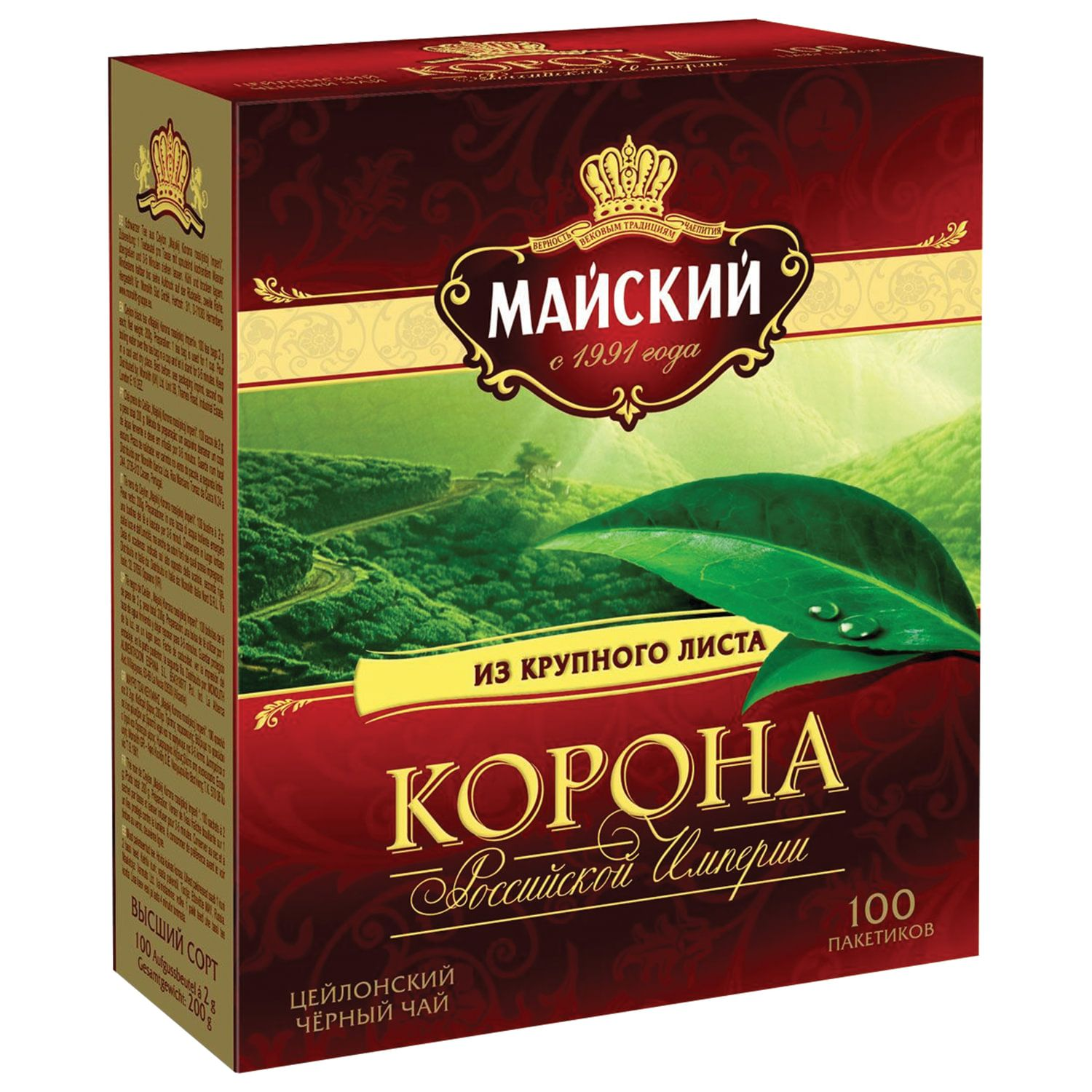 """MAY / Tea """"Crown of the Russian Empire"""" black, 100 sachets of 2 g"""