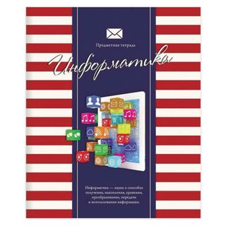 Notebook subject ISMED STYLE 48 sheets, cover cardboard, offset No2, INFORMA, cage