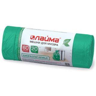 LIME / Garbage bags 60 L, BIODEGRADABLE, green, 20 pcs / roll, HDPE, 15 microns, 60x70 cm, durable