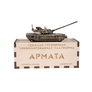 "The model of the tank ""T-14 Armata"" 1:72"