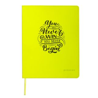 BRAUBERG / DAZZLE Diary 1-11 grade 48 sheets, leatherette cover (light), print, green neon
