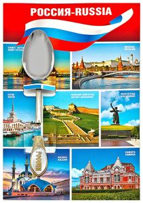 Tea spoon with nitride-titanium coating on the handle on a colorful double-sided postcard Russia with proximity to major cities