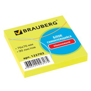 Unit self-adhesive (stickers), BRAUBERG, NEON, 76х76 mm, 90 sheets, yellow