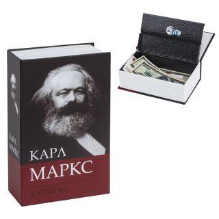 Safe-book K. Marks