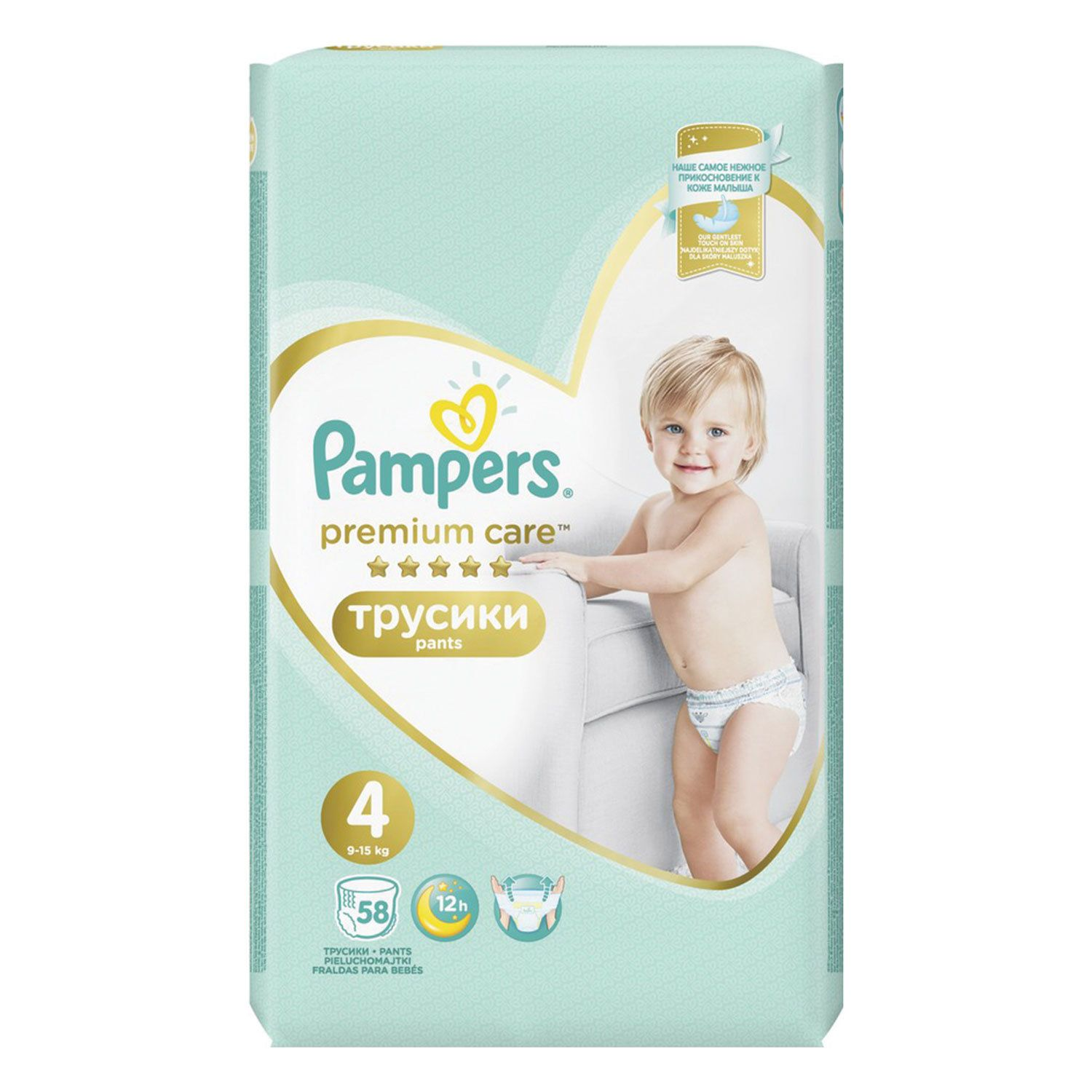 """PAMPERS / """"Premium Care"""" diapers, size 4 (9-15 kg), 58 pcs."""