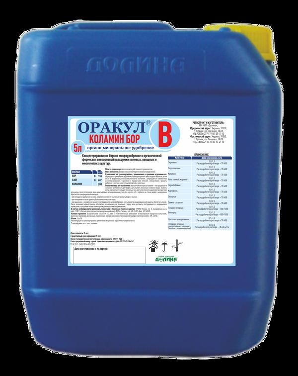 Oracle / Microfertilizer colamine boron (colofermin), 5 liters