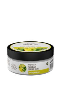 """Mask """"Cleansing"""" for oily hair SIBERINA"""
