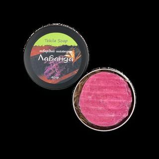 """Solid shampoo """"LAVANDA"""" 40 gr, Tekila Soap"""