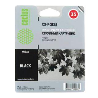 Inkjet cartridge CACTUS (CS-PGI35) for CANON PIXMA ip100, black, resource 190 pages.