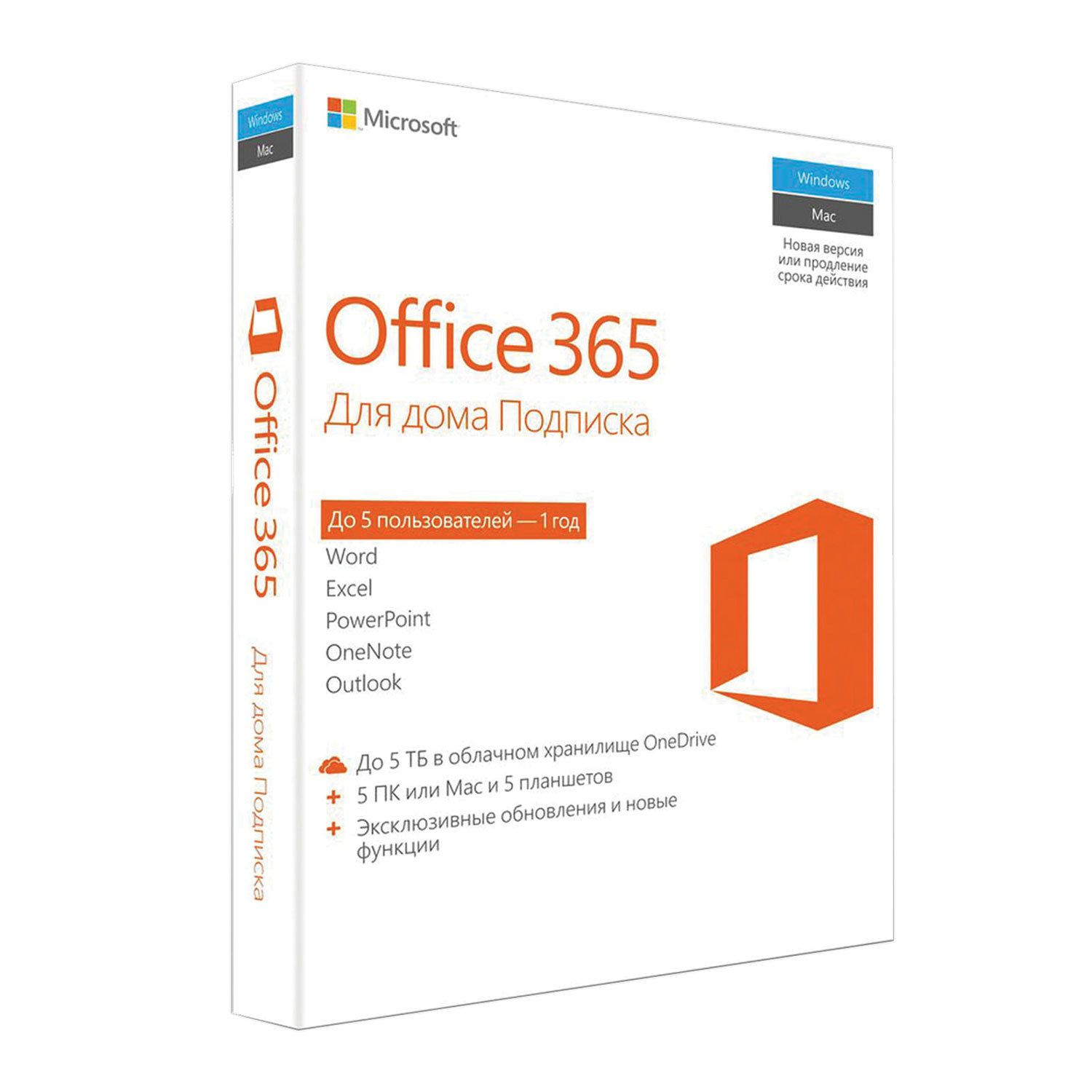 MICROSOFT / Office 365 Business Premium software, 5 PCs, 1 year