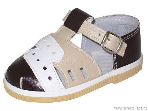 "Children's shoes ""Almazik"" 0-94 for boys"