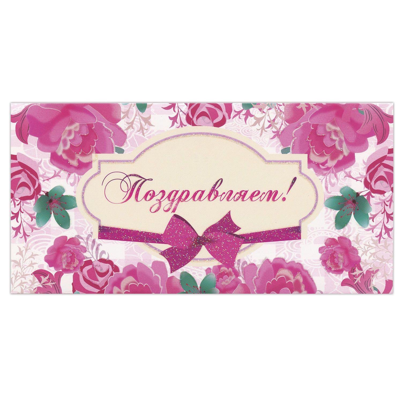 "BRAUBERG / Money envelope ""Congratulations"", 166x82 mm, sparkles, flowers on white"
