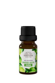 Essential oil lime SIBERINA