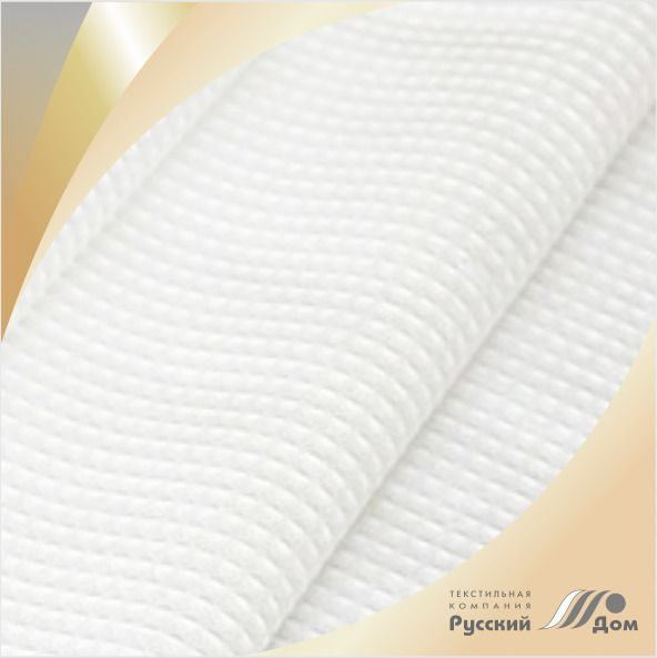 Towel bleached