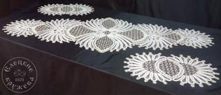 Yelets lace / Sofa set