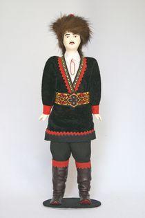 Doll gift porcelain. Male Bashkir national costume.
