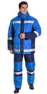 Suit Meridian insulated with bib, cornflower blue