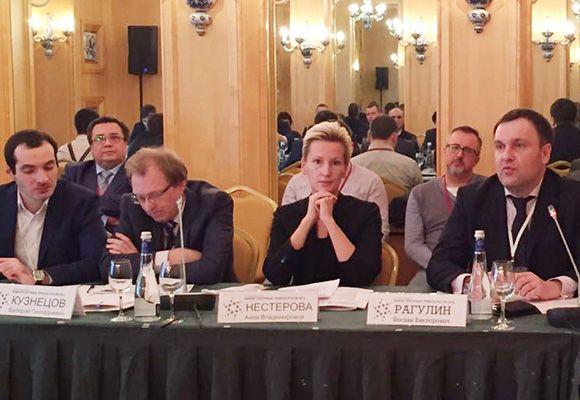 Anna Nesterova spoke at the VIII Forum
