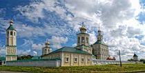 Orthodox pilgrimage in Mordovia (Russia)