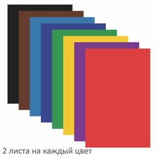 Colored paper newspaper A4, 16 sheets 8 colors, on a bracket, PYTHAGORAS, 200х283 mm,