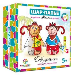 "Set of BALL-PAPE ""Monkeys"""
