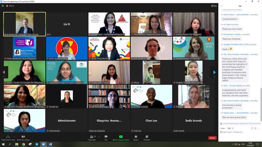 Rusya-ASEAN ortak projesinin son etkinliğinde Global Rus Trade, kadın girişimciler için çevrimiçi bir platform sundu.