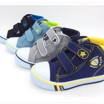 Childrens sneakers, France