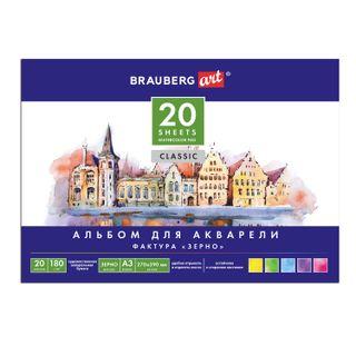 BRAUBERG / Album for watercolors ART