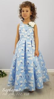 Children's elegant dress - Barbara (wholesale from the manufacturer)