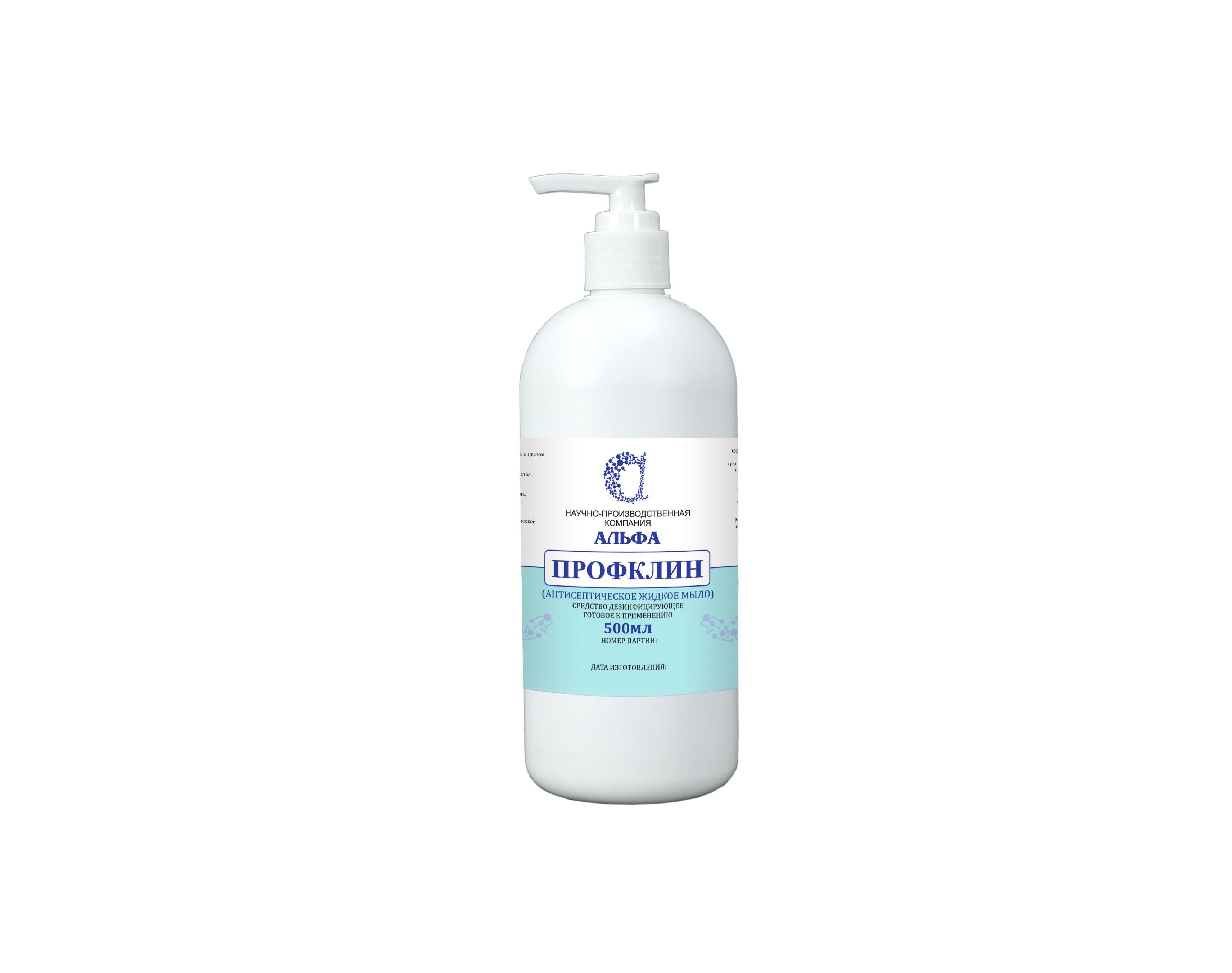 "Antiseptic liquid soap ""PROFKLIN"" 500 ml"