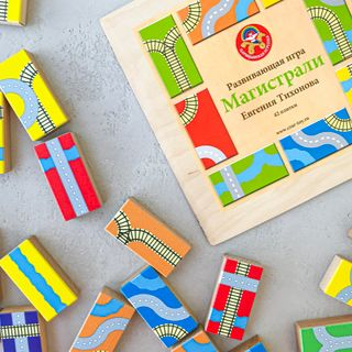 "Board game ""Highway"" Evgeny Tikhonov"