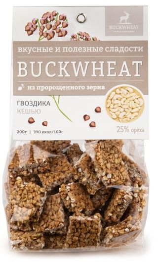 Buckwheat / Confectionery with cashews and cloves, 200g, 8 pcs.