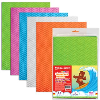 A colored porous rubber (tamilan) for creativity to A4, thickness 2 mm, BRAUBERG, 5 sheets, 5 colors, wavy