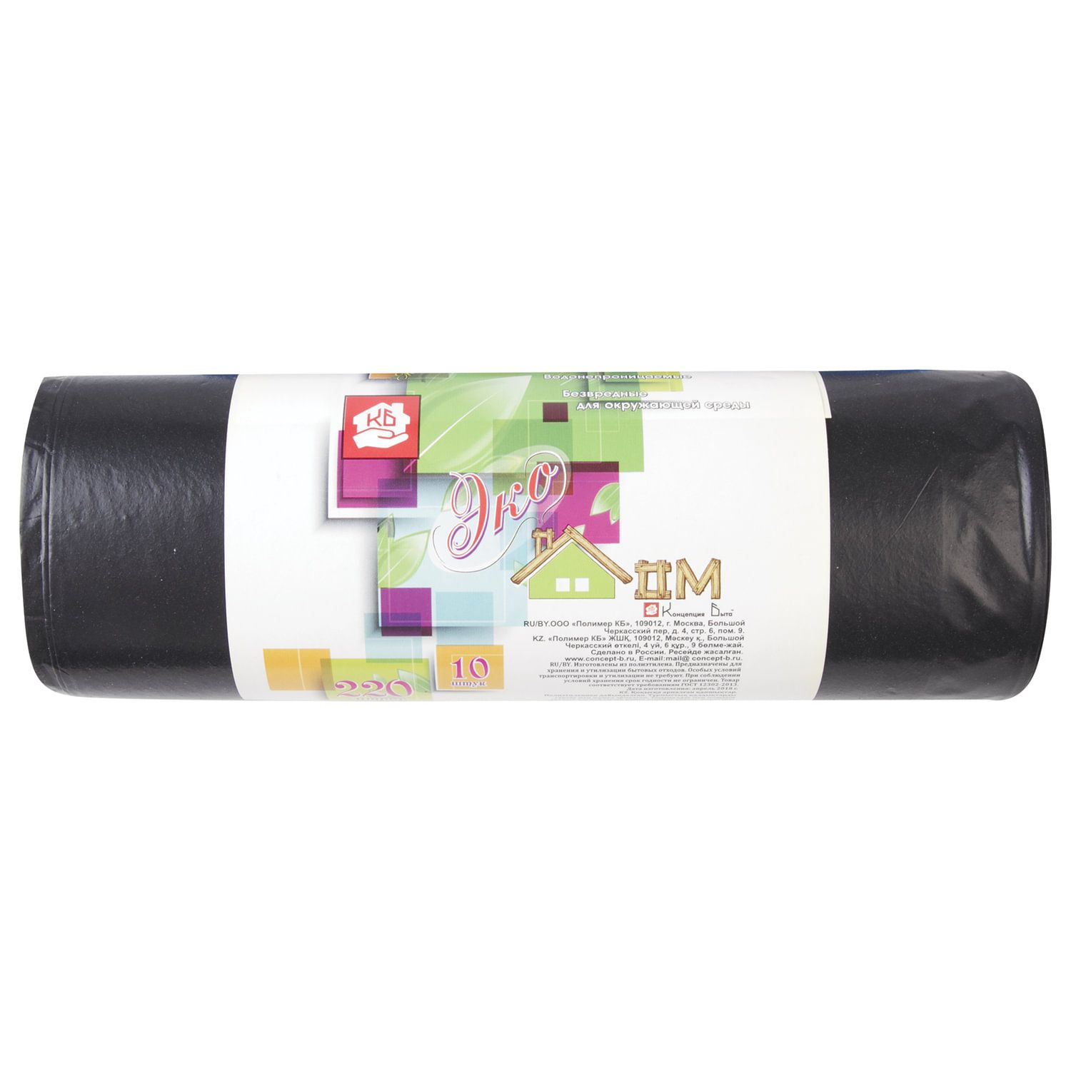 "CONCEPT OF HOUSEHOLD / Garbage bags ""EcoDom"" 220 l, black, 10 pcs per roll, LDPE, 29 microns, 83х110 cm"
