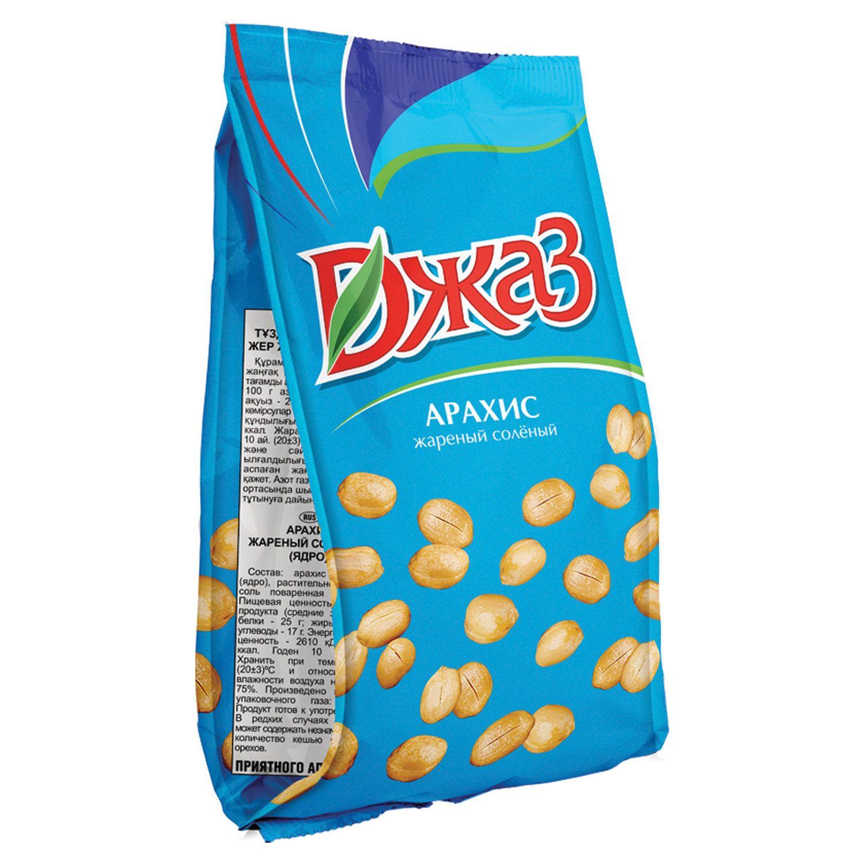 JAZZ / Roasted salted peanuts, 300 g