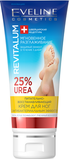 Nourishing and regenerating foot cream series revitalum, Avon, 100 ml