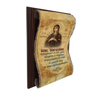 Universal scroll / Interior souvenir Scrolls on a plaque