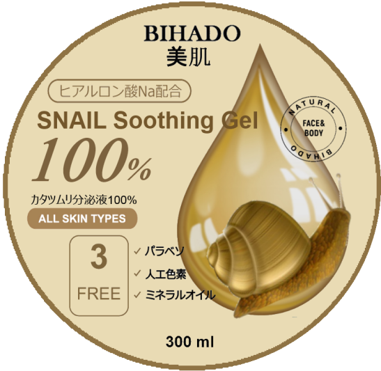 'Snail Soothing Gel' Moisturizing gel for face and body, with snail mucin (100%)