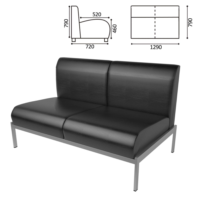 "COMFORUM / Sofa soft double ""Dylan"" D-22, 1290х720х790 mm, without armrests, leatherette, black"