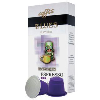 Capsules for NESPRESSO coffee machines,