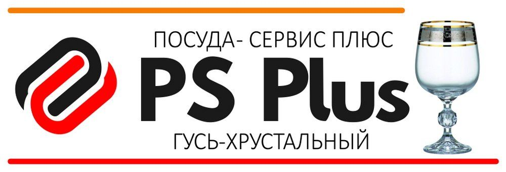 POSUDA-SERVICE PLUS