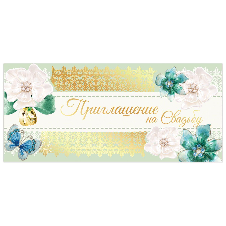"GOLDEN FAIRY TALE / Wedding invitation 96x210 mm (in the spread 96x420 mm), ""Ornament"", foil"