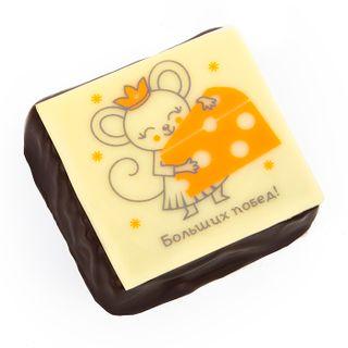 Mini gift 017 Candy 30g